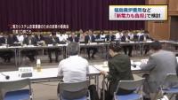 福島第一原発の廃炉費用 「新電力も負担」で検討