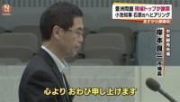 豊洲「盛り土なし」、東京都が問題発覚後初めて議会に謝罪