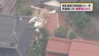 鳥取震度6弱地震から一夜、被害明らかに