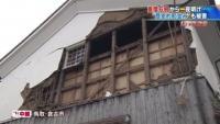 """倉吉市の""""歴史的町並み""""も被害"""