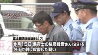 福岡の保育士女性殺害、犯行直前に包丁購入か