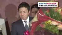 衆院福岡6区補選、鳩山二郎氏が当選