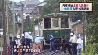 佐世保で列車と接触、線路横断の2歳女児が重体