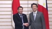 日本・フィリピン首脳会談始まる