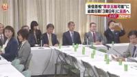 自民総裁任期「3期9年」に延長決定