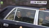三笠宮さまご逝去、天皇・皇后両陛下が弔問