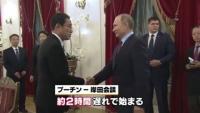 岸田外相、プーチン大統領と会談