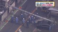 埼玉・越谷市 事故で電柱倒れる、駅伝大会順延に