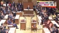 首相と蓮舫氏 党首討論、カジノ解禁など含む「IR法案」で激論