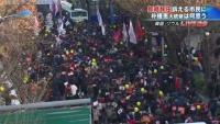 韓国大統領府へデモ行進、「すぐ辞めろ!逮捕しろ!」