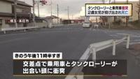 埼玉・本庄で乗用車とタンクローリー衝突、2歳女児投げ出され死亡