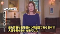 ケネディ大使が離任メッセージ「いつか日本に戻ってきたい」