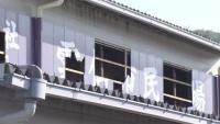長崎・雲仙で葬儀場全焼、仮通夜に参列の女性死亡