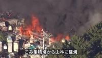 ごみ集積場で火災 けが人なし、静岡・沼津の高速道路近く