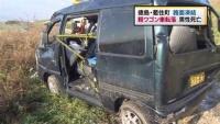 河川敷に車転落、運転の男性死亡