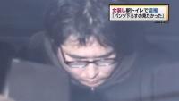 女装し駅トイレで盗撮容疑、27歳男を逮捕