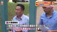 金正男氏から猛毒VX検出、北朝鮮側の反応は?