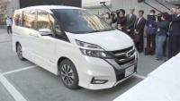 国交副大臣らが「自動ブレーキ」搭載車を試乗