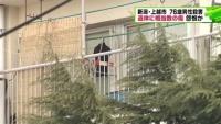 新潟・上越市の男性殺害、強い恨みによる犯行か