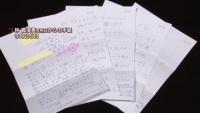 和歌山カレー毒物事件、林死刑囚長男への手紙「一縷の望み」