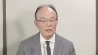 本田宗一郎氏長男、脱税事件で再審請求
