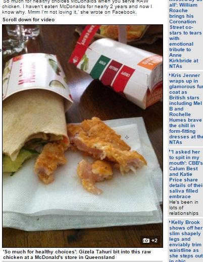マクドナルドでまたもや…「マックラップ」に揚げていない生のチキン。(豪)