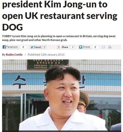北朝鮮政府、スコットランドでコリアン・レストランの開店に意欲。犬肉メニューも?