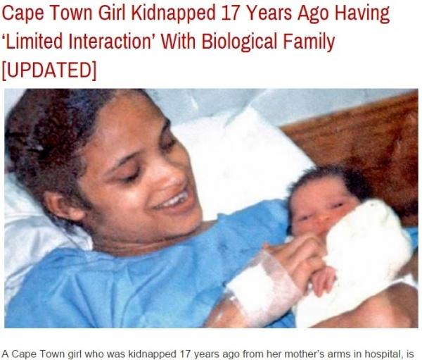 病院で誘拐された赤ちゃん、17年後に高校で妹と奇跡の出会い。(南ア)