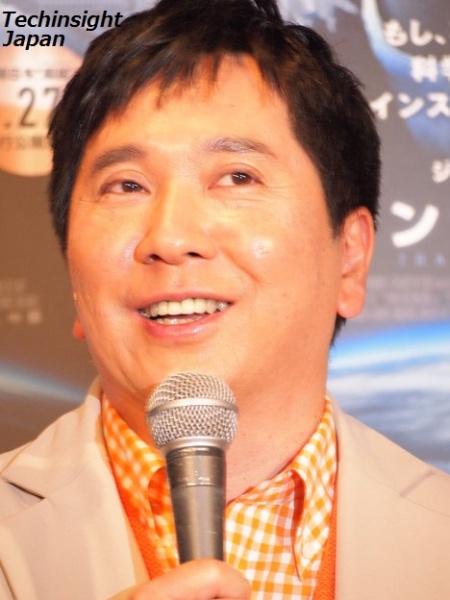 田中裕二 (お笑い芸人)の画像 p1_39
