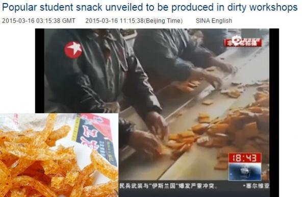 若者に大人気のスナック菓子、生産工場はあまりにも不潔だった。(中国)