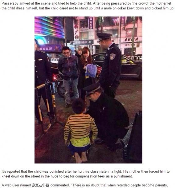 歩道で全裸の男の子が物乞い。母親に「自分で稼げ」と言われて。(中国)
