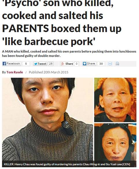 海外留学も数学で挫折。31歳男、逆恨みで両親を殺害し遺体をバラバラに。(香港)