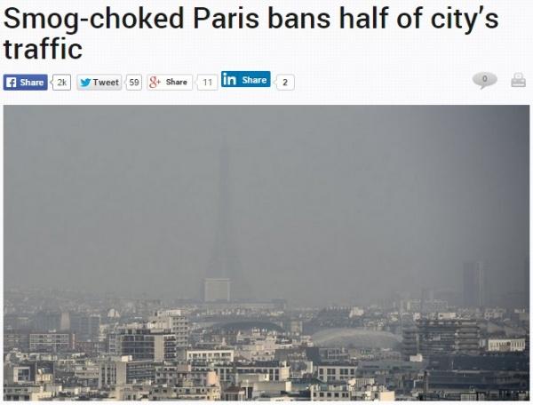 スモッグに苦悩するパリ市で、ナンバープレート末尾制限による大胆な走行規制。