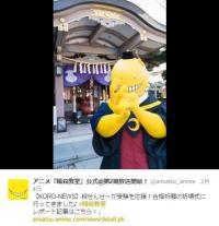 二宮和也のキャラ崩壊に嵐メンバー苦言「大問題ですよ!」