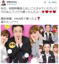 枝野幸男議員、人気JKモデルとプリクラ「かわいくなってんじゃねーか」