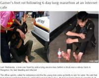 6日間ぶっ続けでゲームした19歳、足が壊死(中国)