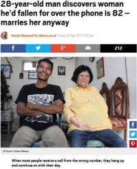 きっかけは間違い電話 28歳男性と82歳女性が結婚(インドネシア)