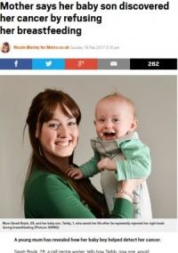 乳児が母の乳がんを察知 母乳を突然飲むのをやめた息子に命を救われた母(英)