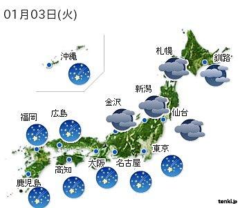 ソメイヨシノのふるさとは雨上がり