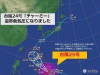 台風10号 高波や高潮にも警戒を