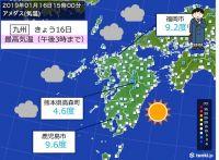北海道 明日から荒天の恐れ