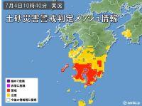 台風18号 来週は列島直撃の恐れ