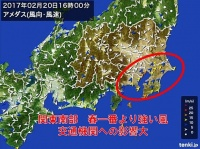 関東で強風 神奈川で4年ぶり暴風警報