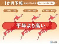 北日本・東日本を中心に強い冷え込み