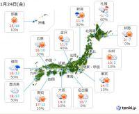 西日本は寒い冬に 3か月予報
