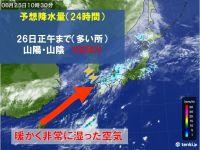 関東甲信 涼しい梅雨空はいつまで
