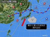 半世紀以上ぶり!関東地方で11月の初雪観測 交通機関の乱れに困惑の声続出