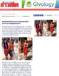 ピッサヌロークで若者中心にタイの民族衣装が流行中