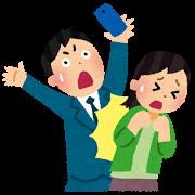 「スマホや携帯」でイラっと&ヒヤっとする、あの行動