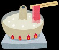 しゃぶしゃぶの鍋には、なぜ煙突があるの?